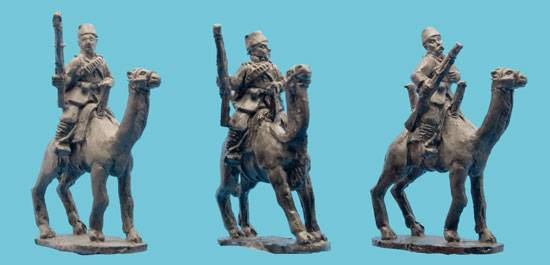 Mounted Egyptian Camel Corps