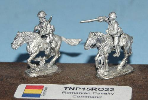 Romanian Cavalry Command