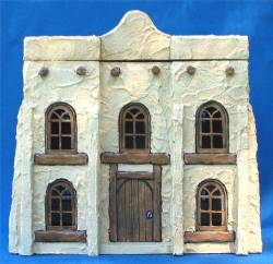 Two Story Stucco House or Business